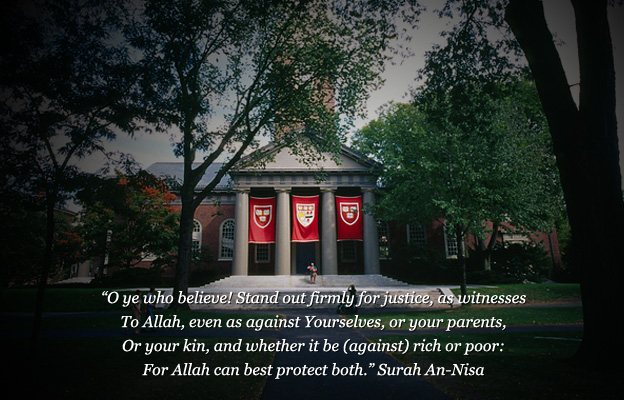 Quran verses on the walls of Harvard University