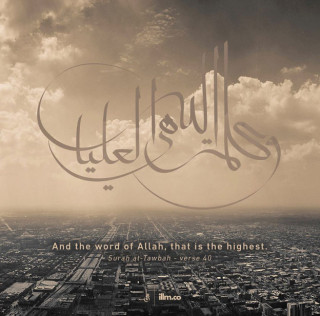 The word of Allah is the highest