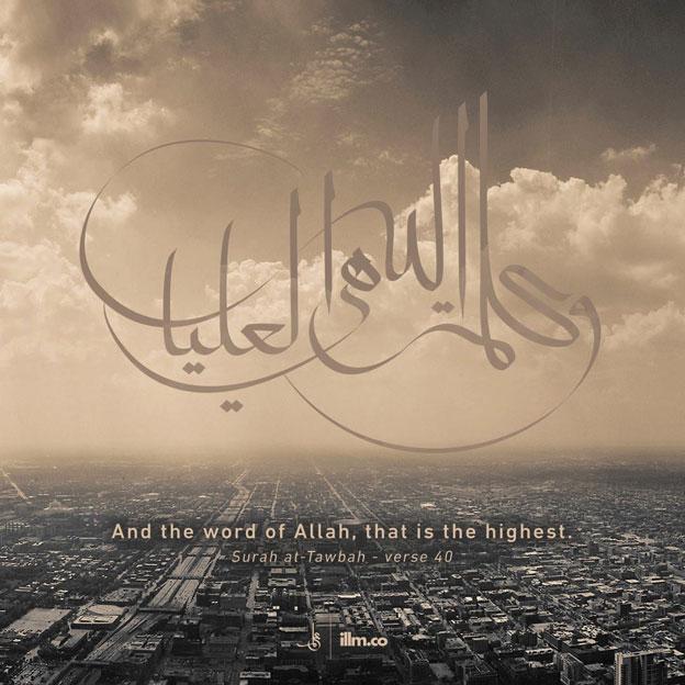 word-of-allah