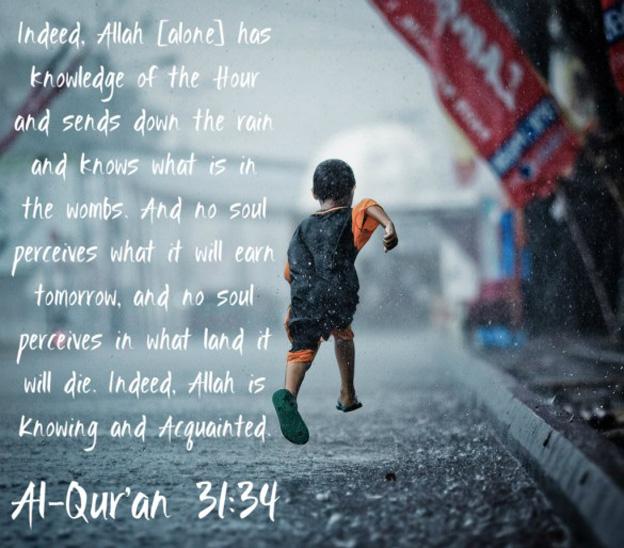 allah-last-day-surah-luqman-quran