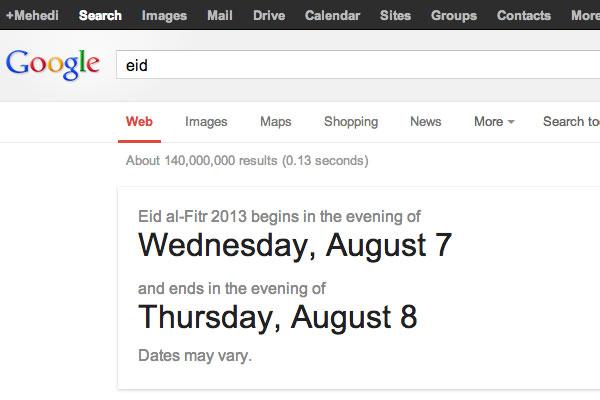 eid-google