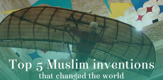 Top 5 Muslim Inventions That Changed The World