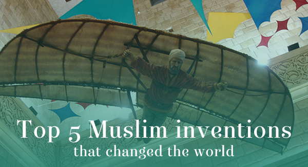 muslim-inventions