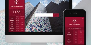 Unofficial Mobile Friendly East London Masjid Website Launched