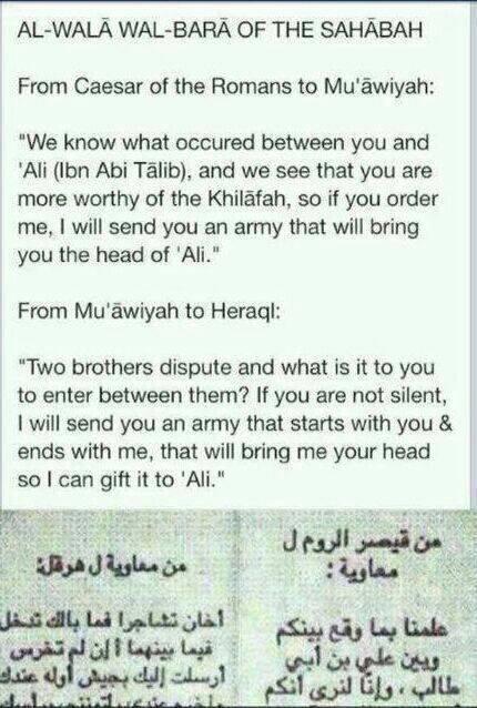 caesar-letter-to-sahaba-muawiyah