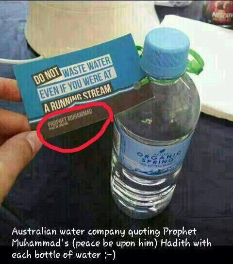 prophet-muhammad-water